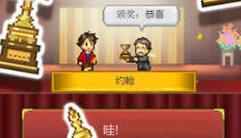 开罗8月最新中文版模拟经营手游《漫画道场物语》 讲述漫画家的故事