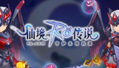 「暗夜骑士」主题衣装限时开售 RO手游EP4.0即将上线