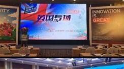 2018国际游戏商务大会夏季:IGBC游茶对接会厂商路演1对1洽谈招募中