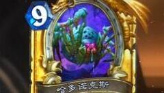 炉石传说冰封王座包将加入经典卡 是时候来一波抽卡姿势教程了!