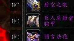 魔兽世界怀旧服:BWL正火 打一场MC赔800G 团长是否要给TN补助?