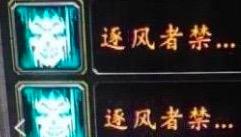 魔兽世界怀旧服:最红熔火之心 除了双风脸 还有狗牙灼烧与各种T2