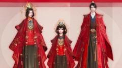 《古剑奇谭OL》七夕首款华服惊艳上架,全新礼服系统上线!
