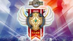 魔灵召唤2020年中国公会联赛 D组 即将开始