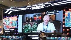 WUCG四大区域决赛圆满收官 口味王不断探索电竞新征程