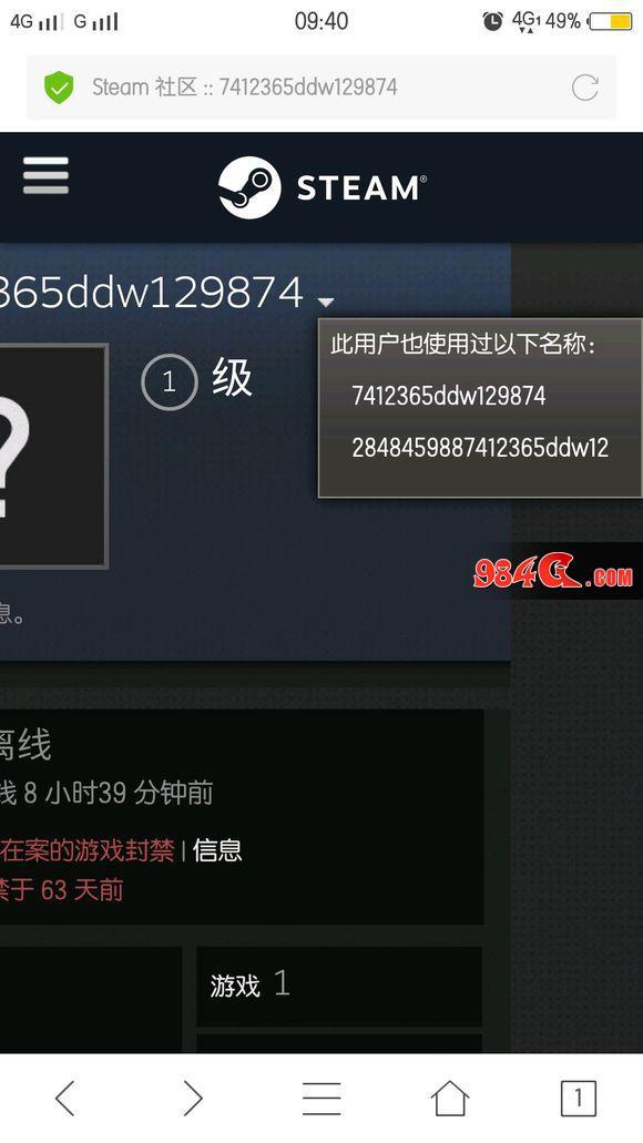 卢本伟开挂,斗鱼,全民TV,55开