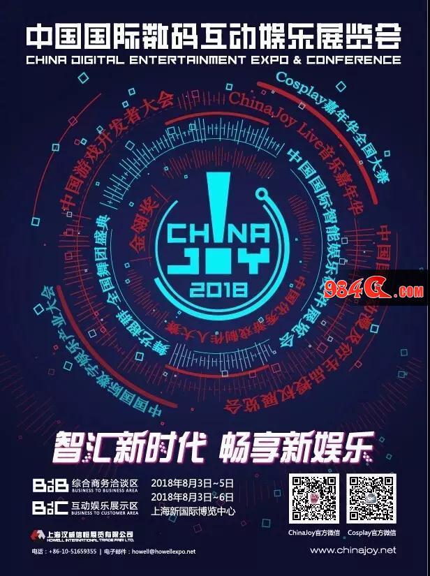VR显示器,上海索酷图像技术有限公司