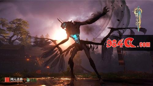 古剑奇谭三