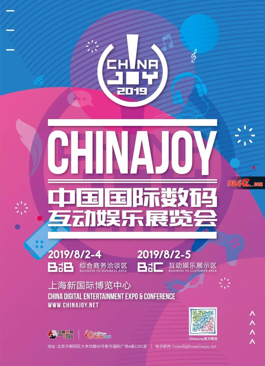 MENA Mobile,2019 ChinaJoy BTOB