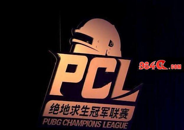 PCL春季赛,4AM,米拉玛赛区