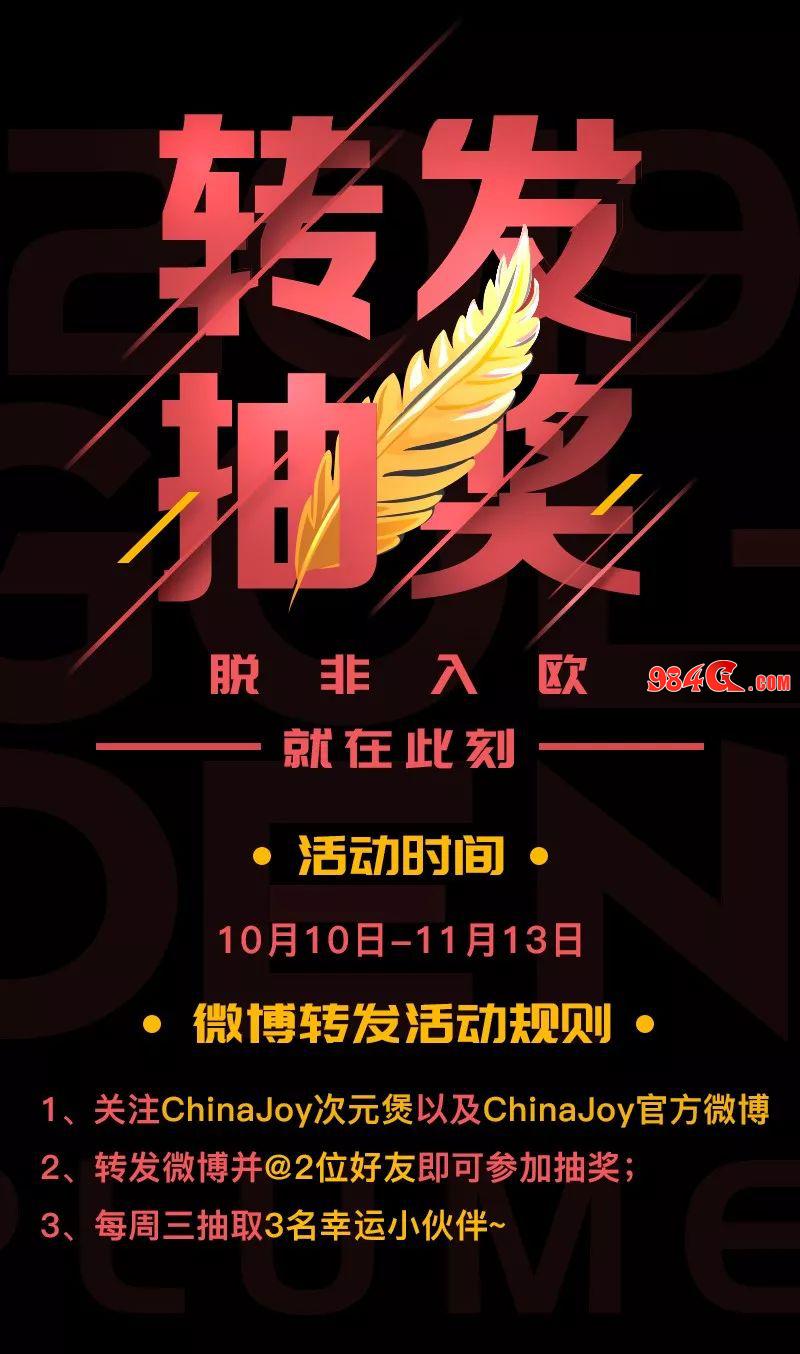 第十四届金翎奖